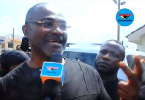 Ken Agyapong found guilty, set to be suspended in parliament